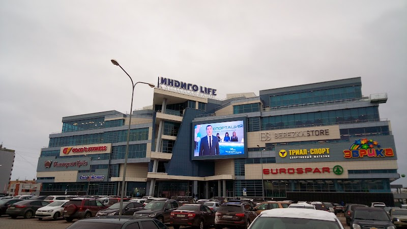 Foto de Indigo Life Shopping Center